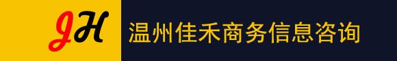 a8体育app 佳禾调查公司